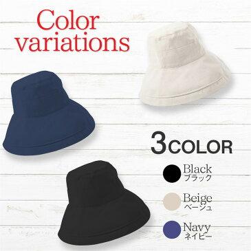 つば広帽子 レディース UVカット 大きいサイズ 帽子 あご紐付き 折りたたみ UV カット 夏 夏秋 秋 送料無料