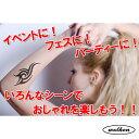 全11組から選べる! タトゥー シール トライバル 10枚セット タトゥーシール 韓国 おしゃれ 長持ち トライバルタトゥー モノクロ tattoo 長持ち 1000円ポッキリ 送料無料 2