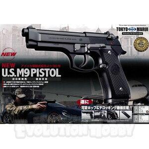 東京マルイ 【10月予約】 ガスブローバック U.S.M9 PISTOL 本体のみ ピストル エアーガン ガスガン ハンドガン ベレッタ M92F 18歳以上 日本製 us usm9 0514gn