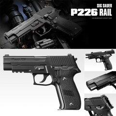 レビューを「書く」を選択して特価に!ガスブローバック SIG SAUER P226 RAIL !東京マルイ ガ...