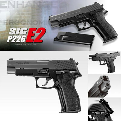 東京マルイ SIG SAUER P226 E2 !!東京マルイ ガスブローバック SIG SAUER P226 E2 495283914248...