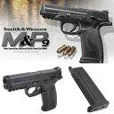 東京マルイ ガスブローバック S&W M&P 9mm 本体のみ 4952839142610 エアガン エアーガン ガスガン ハンドガン 18歳以上 日本製