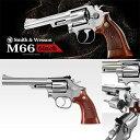 マルイ M66 コンバットマグナム 6インチ シルバー!!東京マルイ ガスリボルバー S&W M66 6インチ...