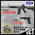 アメリカ陸軍セット東京マルイ次世代電動ガンSOPMODM4ガスブローバックU.S.M9ピストル18歳以上エアガンエアーガンサバゲサバイバルゲームコスプレU.S.ARMY49528391760354952839142689