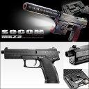 東京マルイ SOCOM ソーコム Mk23 固定スライド フルセット 4952839142139 メタルギアソリッド ソリッドスネーク エアガン エアーガン ガスガン 拳銃 METAL GEAR SOLID 18歳以上 日本製 1007gn