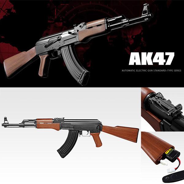 18歳以上用 電動ガン 東京マルイ AK47 本体のみ 4952839170224 カラシニコフ エアガン エアーガン 日本製 コスプレにも 1126gn画像