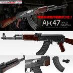 18歳以上用 電動ガン 東京マルイ 次世代電動ガン AK47 3型 エアーガン ガスガン AK-47 TYPE3 ミハイル・カラシニコフ 18才以上用 日本製 マルイフェス 2017 4952839176240 1217gn