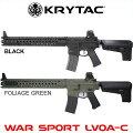 KRYTACクライタックWARSPORTLVOA-CBK(ウォースポーツ)電動ガン本体のみ4571443141170エアガンエアーガンlaylaxライラクスエルボア18歳以上