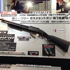 【予約】M870 タクティカル ガスショットガン !!【予約】東京マルイ M870 タクティカル ガスシ...