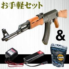 東京マルイ 電動ガン AK47 【お手軽セット】 4952839170224 カラシニコフ