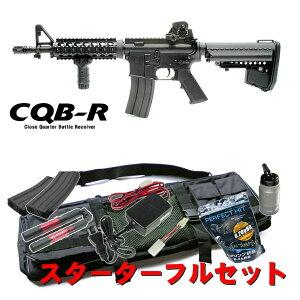 18歳以上用 電動ガン スターターフルセット 東京マルイ 次世代 M4 CQB-R BK/ブラック 4952839176080 エアガン エアーガン 日本製 アメリカンスナイパー コスプレにも 0629gn