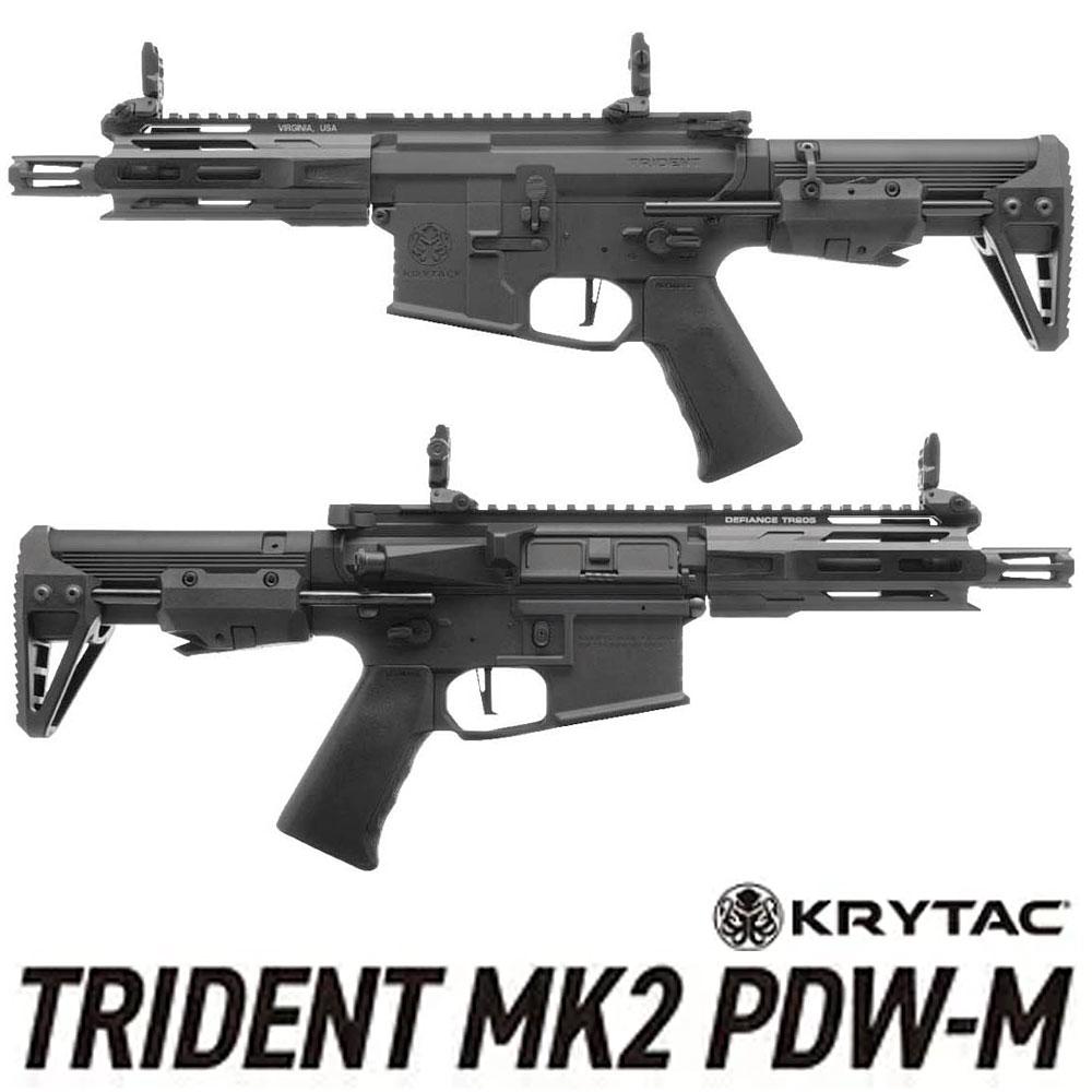 【2019年末予定!予約受付中】KRYTAC TRIDENT Mk2 PDW-M BK【30日保証付き】