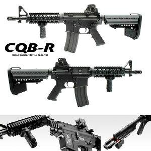 18歳以上用 電動ガン 東京マルイ 次世代電動ガン M4 CQB-R BK ブラック 本体のみ 4952839176080 日本製 アメリカンスナイパー コスプレにも 0704gn