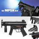 18歳以上用 電動ガン 東京マルイ エアガン エアーガン MP5 Kurz A4 クルツ 本体のみ 4952839170385 日本製 コスプレにも 0518gn