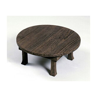 60 centimeters of dining table (the small) burnt paulownia / diameter