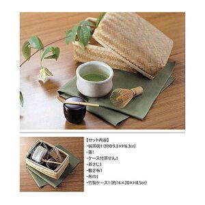 「野点」お抹茶セット