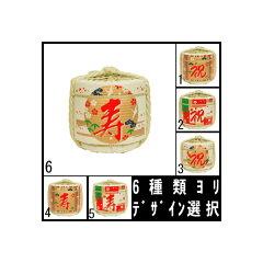 ●日本国内送料無料!新デザイン!鏡開用【小】酒樽【空樽】1斗(容量18リットル=一升瓶18本分…
