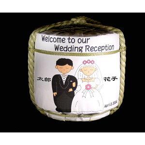 初めてでも簡単に鏡開き可能!新郎新婦のお名前など名入します!!結婚披露宴用鏡開 酒樽【空...