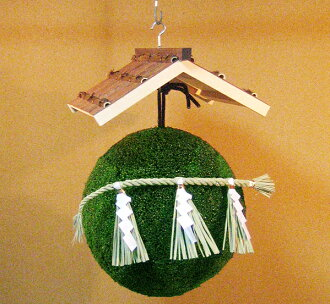 Close 45 centimeters of cedar ball + 杉皮張笠 +; rope set [national free shipping]