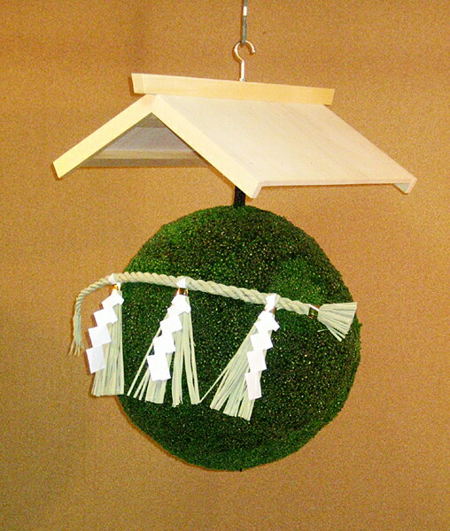 Cedar ball 45 centimeters in diameter unvarnished wood shade Shinto straw festoon set [national free shipping]