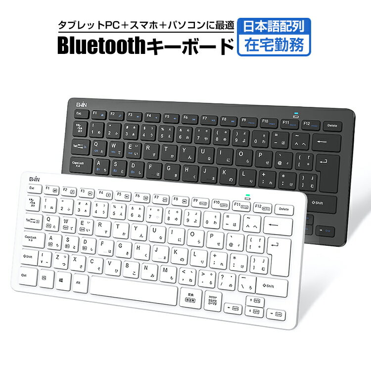 マウス・キーボード・入力機器, キーボード 1 Bluetooth 5.1 iPad 8 7 us jis iPhone MaciOSAndroid Windows 2020 10.2 PC iPhone SE