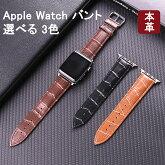 アップルウォッチバンドベルトapplewatchseapplewatchseries6、5、4、3、2、1革レザー本革38mm40mm42mm44mmレザーバンドアップルウォッチサードパーティメンズレディース時計ベルト時計バンド革ベルト