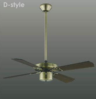 照明 おしゃれコイズミ照明 KOIZUMI シーリングファン S-シリーズ クラシカルタイプAM40384E 本体AEE590128 パイプ吊り下げパイプ:60cm・幅-φ1100mm ※リモコン付条件により傾斜天井可能