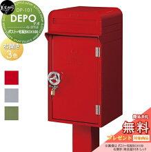 ■美濃クラフト 郵便ポスト 郵便受け 宅配ボックス 【デポ ポスト+宅配BOX100 右開き】DEPO