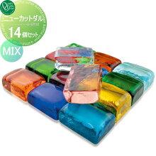 仕上げ材 化粧材 ガラス オンリーワン 【ニューカットダル ミックス 14個セット】 ダルガラス NEW CUT DARU