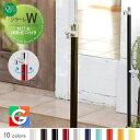 水栓柱 立水栓 オンリーワンクラブ ジラーレW GIRARE W ガーデニング 庭まわり 水廻り 蛇口