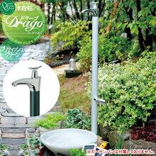 水栓柱 立水栓 オンリーワンクラブ 【ドラーゴ(1200) ブリティッシュグリーン】 ガーデニング 庭まわり 水廻り  蛇口