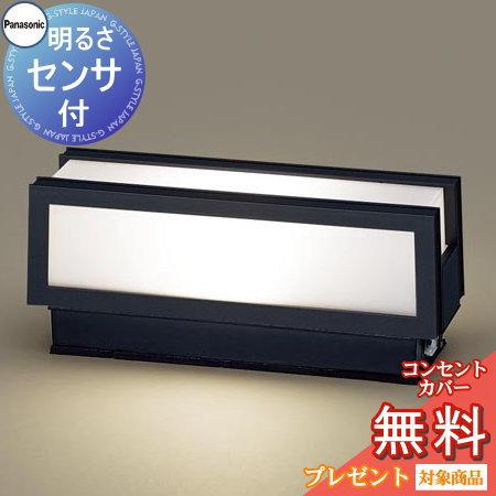 エクステリア屋外照明ライトパナソニック(Panasonic)門柱灯LGWJ56009BF明るさセンサオフブラック玄関照明デザイン