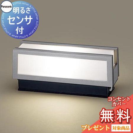エクステリア屋外照明ライトパナソニック(Panasonic)門柱灯LGWJ56009SF明るさセンサシルバーメタリック玄関照明デ