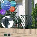 鋳物フェンス 三協アルミ キャスモア用【全サイズ共通 ボルトキャップ(...