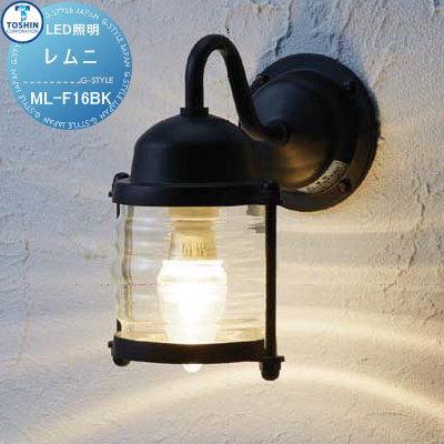 エクステリア 屋外 野外 照明 ライト トーシン機能門柱オプション LEMNI(レムニ ブラック) LED照明 ML-F16BK 機能門柱オプション 郵便受け 照明 組み合わせ ガーデニング 庭まわり
