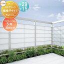 アルミフェンス LIXIL リクシル Gスクリーン 横格子タイプ H29×W15 連結本体 パネル5段 アルミカラー ガーデン DIY 塀 壁 囲い エクステリア TOEX