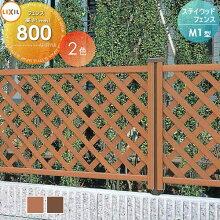 木樹脂フェンス LIXIL リクシル  ステイウッドフェンス【M1型 フェンス本体 1枚 T-8】 ガーデン DIY  塀 壁 囲い エクステリア TOEX