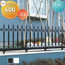 アルミ鋳物フェンス LIXIL リクシル  マドレー【フェンス本体 T-6】 ガーデン DIY  塀 壁 囲い エクステリア TOEX