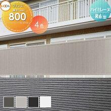 アルミフェンス LIXIL リクシル  【ハイミレーヌR6型 フェンス本体 H800】 ガーデン DIY  塀 壁 囲い エクステリア TOEX