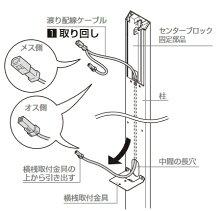 LIXIL リクシル TOEX 宅配ボックス スマート宅配ポスト オプション 渡り配線 1.3m、両側防水コネクタ(2分岐)