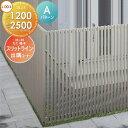 アルミフェンス LIXIL リクシル 【Aパターン アルミ色 直角コー...
