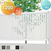 アルミフェンス LIXIL リクシル  【ライシスフェンス4型 フェンス本体 H1200】縦桟(太)タイプ ガーデン DIY  塀 壁 囲い エクステリア TOEX