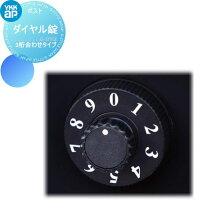 郵便ポスト YKKap YKK T13型用ダイヤル錠(2桁合わせタイプ)変更オプション オプション 新聞入れ 門まわり