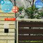 アルミフェンス YKKap YKK ルシアス用【F04型 全高さ共通 エンドキャップ(4個入り...