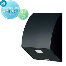 YKK オプション オプション 明るさセンサー1型 AME-TC1 カームブラック(B7)