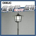 エクステリア 屋外 照明 ライトオーデリック(ODELIC) 【和風照明 OG043062LD】 和風庭園灯 行灯 灯籠 プラグ差込式 LED 電球色