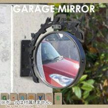 カーブミラー 鏡 オンリーワンエクステリア 【ガレージミラー リーフ】 車庫まわり 駐車場 ガレージ 鏡 ミラー