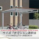 サイクルポート 三協アルミ ニューマイリッシュ ミニタイプ 通常勾配 合掌 H28 51(22・22) 木調屋根枠 熱線遮断FRP板DRタイプ屋根材使用 5071×4477mm 自転車 置場 バイク置き場