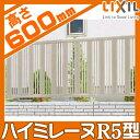 送料無料合計21600円以上お買上げでアルミフェンス LIXIL リク...