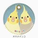 【BIRDSTORY】SMILE BIRDキーホルダー ★オカメインコ...